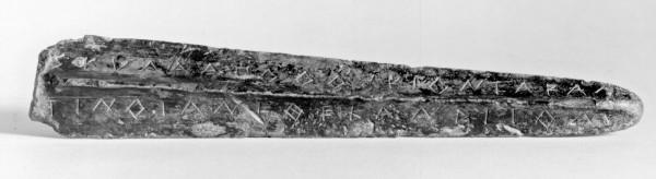 Antikensammlung, Staatliche Museen zu Berlin; Ute Jung, Fotograf unbekannt