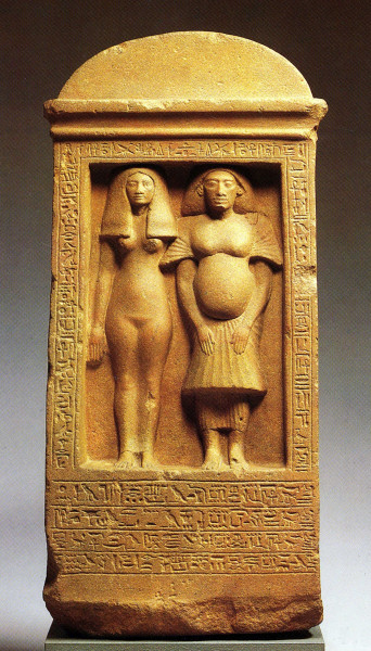 Ägyptisches Museum und Papyrussammlung, Staatliche Museen zu Berlin, Fotograf unbekannt